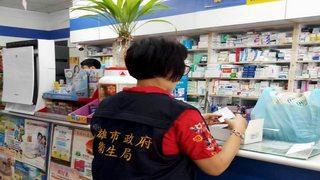 健喬信元醫藥生技、景德製藥啟動下架回收 請市民安心