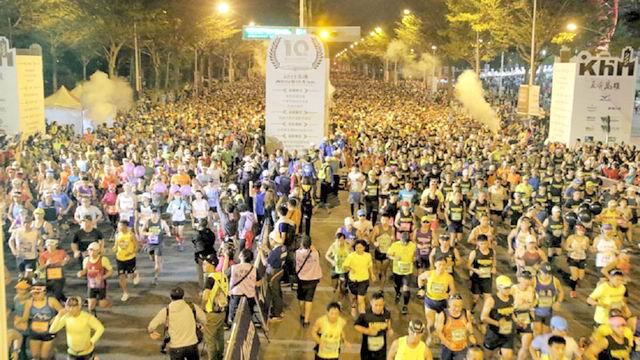 MIZUNO國際馬拉松開跑 上萬名國內外跑者熱情參賽