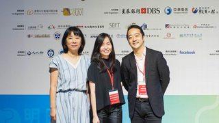第二屆亞太社會企業高峰會 五月份高雄登場