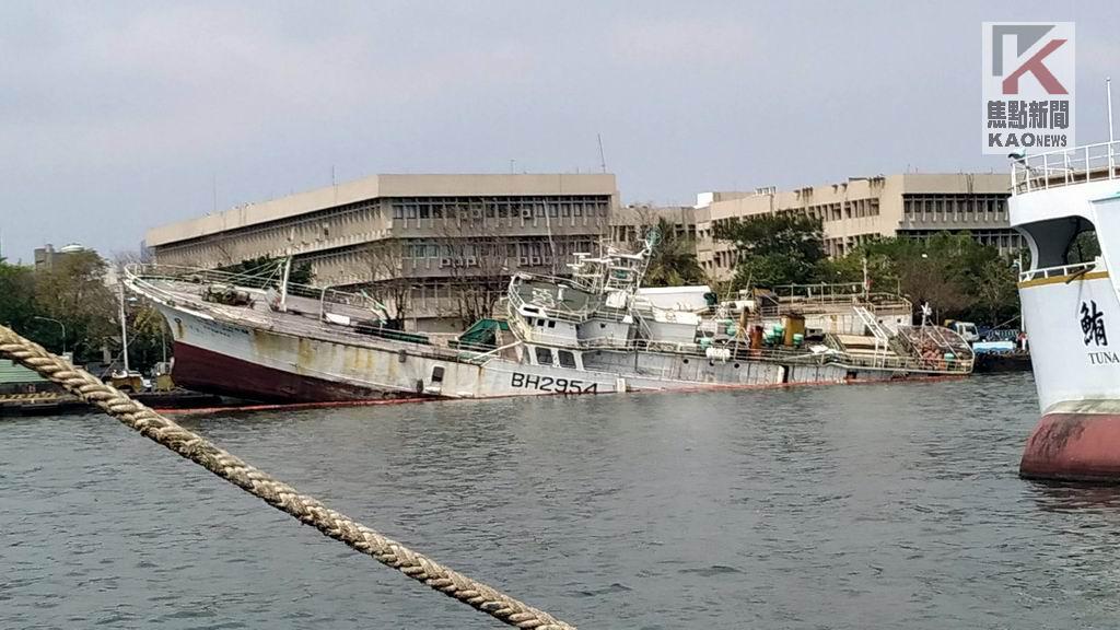 永慶發鮪延繩漁船不明下沉 高市海洋局緊急應變處置