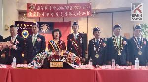 影/潘志強接任「禮遇獅子會」會長 期做好公益五大志業