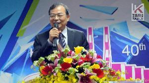 影/歡樂慶生 興達發電廠舉辦40週年慶活動
