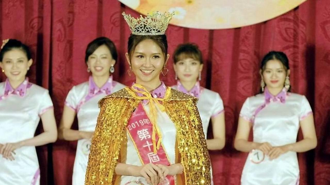 第十屆台姐冠軍出爐  24歲鄭婷怡封后