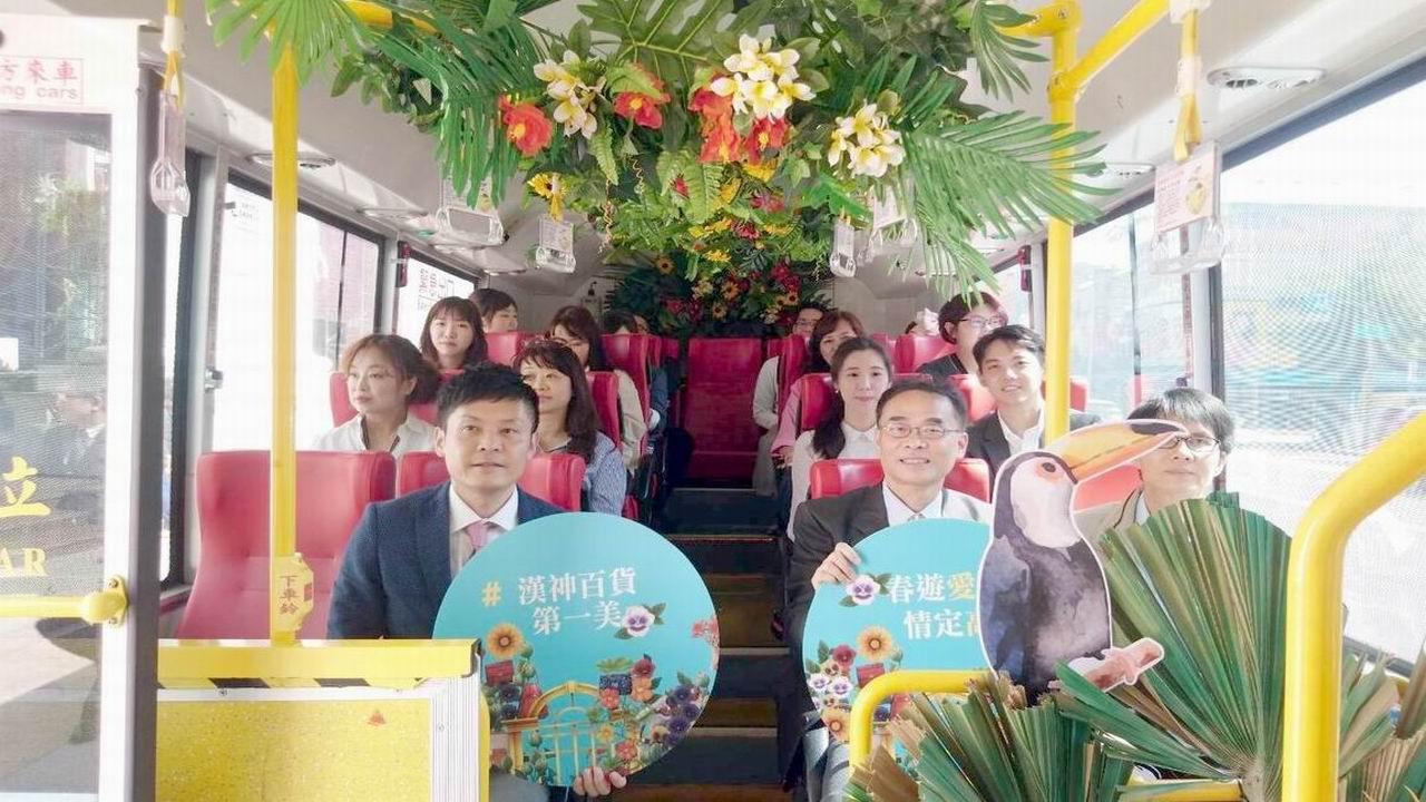 浪漫春遊高雄 花園候車亭及主題公車上路