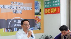 李昆澤用心教育建設 成功爭取2.8億經費