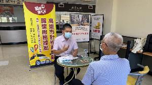 計程車駕駛關懷站 再新增北高雄服務據點
