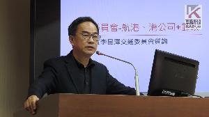 李昆澤督促港公司 持續投資高雄港
