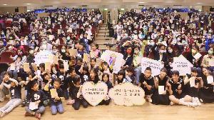 影/寒冬迎新 「你是我的家」孝道感恩音樂會首演