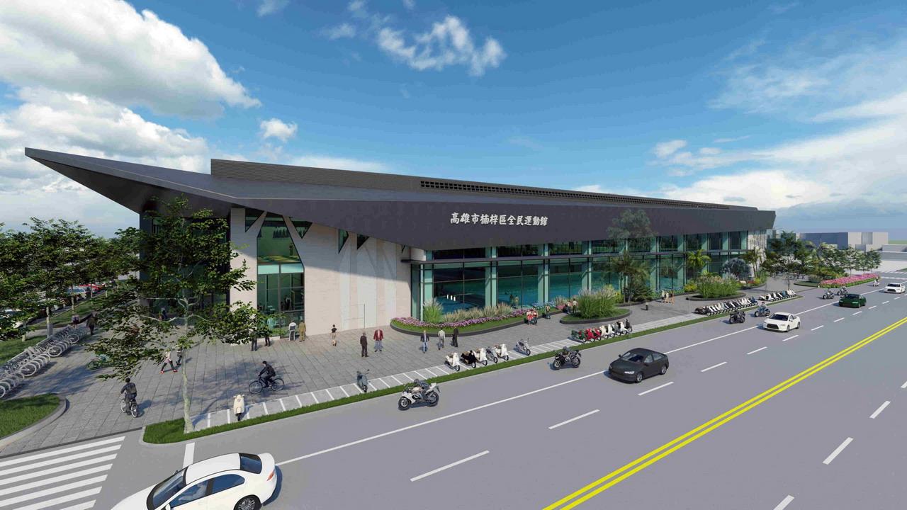 促進運動產業發展 楠梓坑運動中心年底完成設計