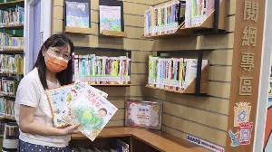 影/疫情也要「愛閱讀」  高雄暑期推親子閱讀趣