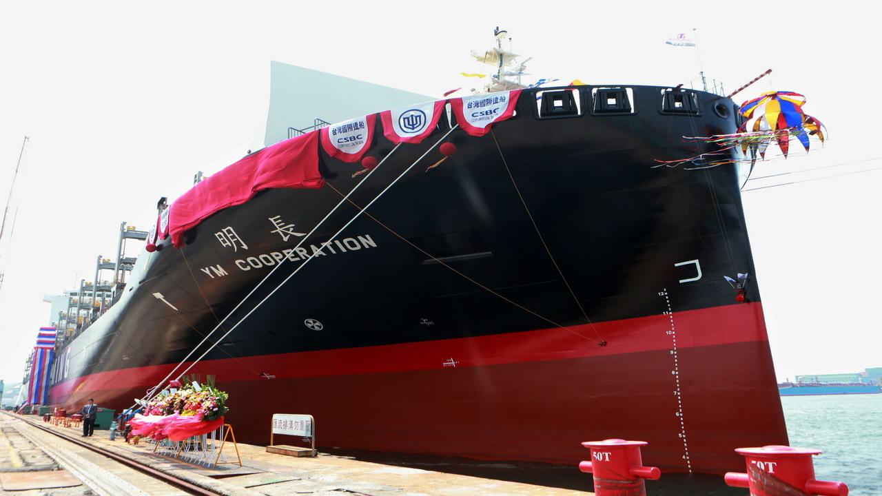 台船舉辦陽明海運「長明輪」貨櫃輪命名典禮