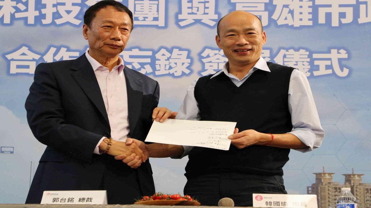 影/鴻海集團與高市政府 簽署合作備忘錄
