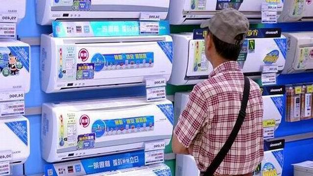 汰換冷氣補助最高3千元 追溯自去年12月起