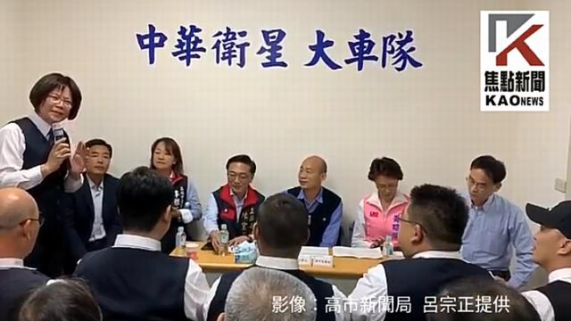 影/關心計程車生計 韓國瑜夜訪中華車隊