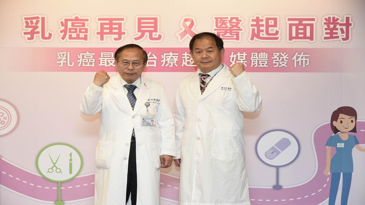 乳癌晚期轉移治療新契機 新標靶藥物可延長存活率