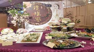 幾度夕陽紅 高市浪漫推出瓊瑤宴及瓊瑤房