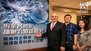 專業認證 馥瑪管理諮詢公司正式於蘇州成立