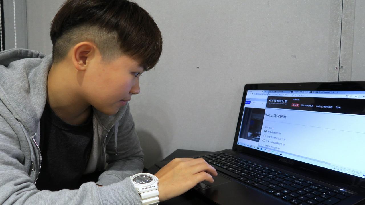 2020青春設計節防疫優先 調整為數位展出