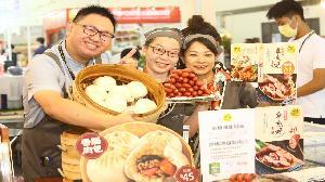 2021年高雄國際食品展開始徵展