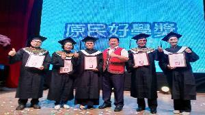 原民好學獎 23個月苦讀取得大學文憑