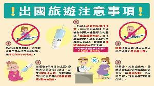 麻疹疫情嚴峻 高市新增境外移入麻疹確診個案