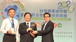 交通局榮獲109年台灣城市暨高齡友善城市獎