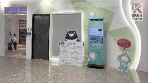 地震頻傳  避難衣櫃讓你與家人多一份保障