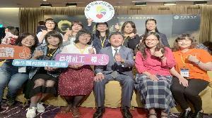慶祝社工日 高雄17位社工獲衛福部表揚肯定