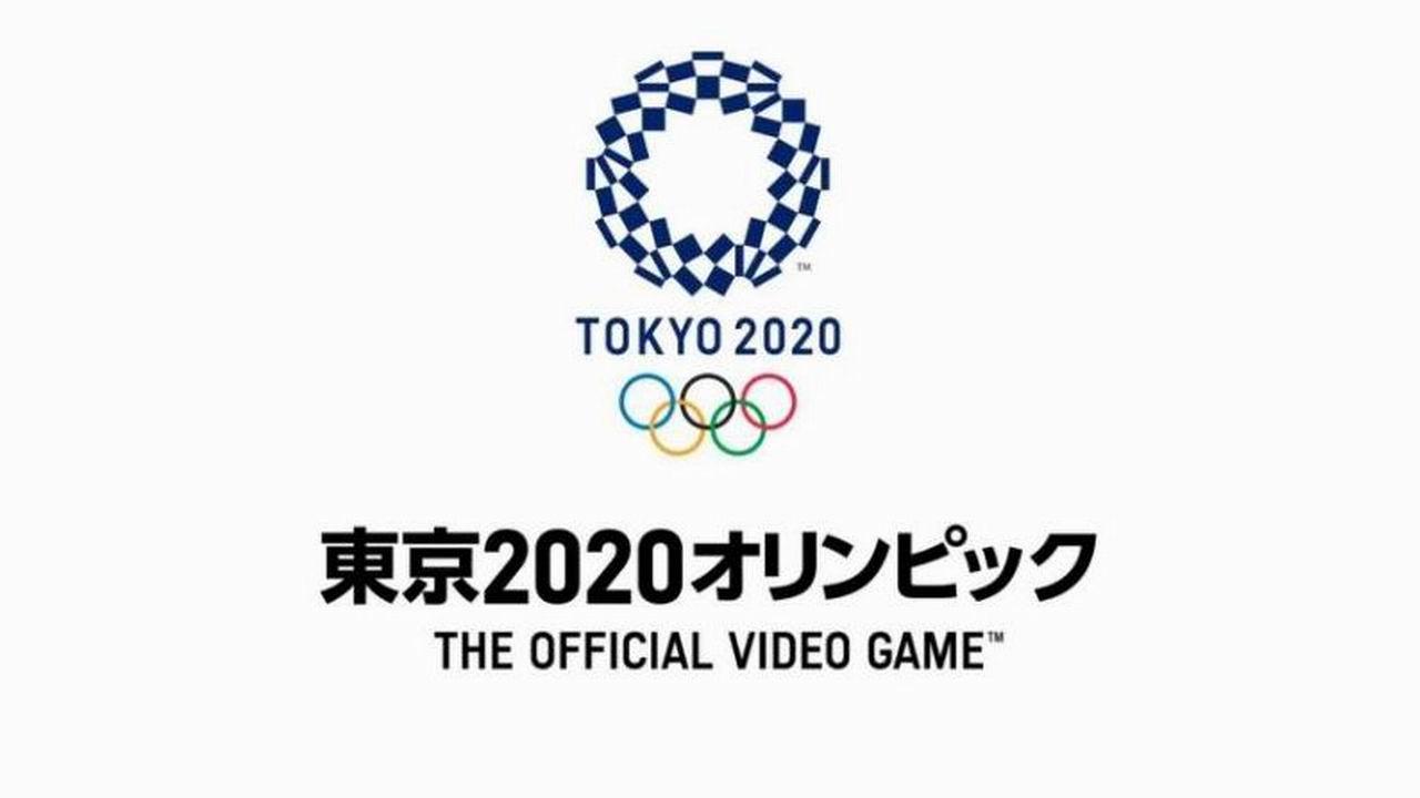 2020東京奧運9日起 接受上網預購門票
