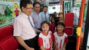 培養小朋友搭乘公共運輸 高市推巧虎主題電動公車