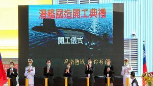 潛艦國造樹立新里程    台船:戮力完成