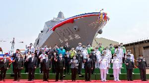 台船舉辦海軍新型兩棲船「玉山軍艦」下水典禮