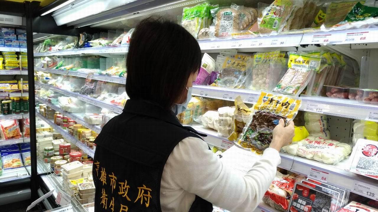 衛生局公布清明節及兒童休閒食品抽驗全符合規定