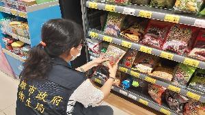 高市衛生局抽驗冬至應景食品全數合格
