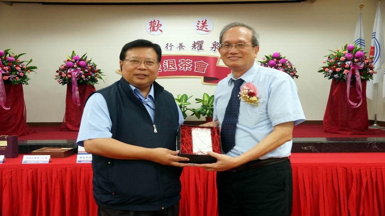 中油煉製事業部執行長陳耀泉榮退 徐漢接任