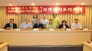 語音/勞資和諧 工會與中鋼攜手簽訂第五次團體協約