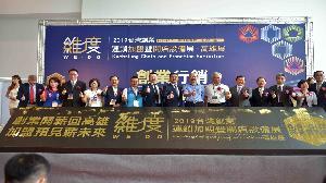 協助青年在地創業 台灣創業連鎖加盟展開幕