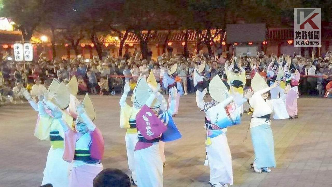 阿波踊舞團鳳山閃耀登場 市長韓國瑜熱情參與