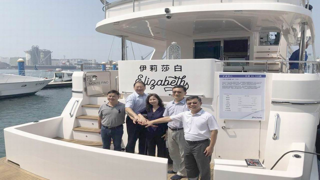 22號碼頭休閒味十足 「海HIGH遊艇」活動湧人潮