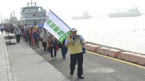 邀請長者戶外踏青 高雄郵局舉辦樂齡運動活動