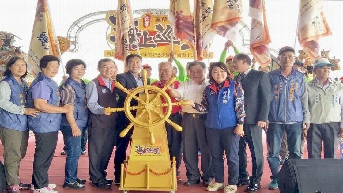 靈帝殿何府千歲海上巡王活動 23日中芸漁港舉行
