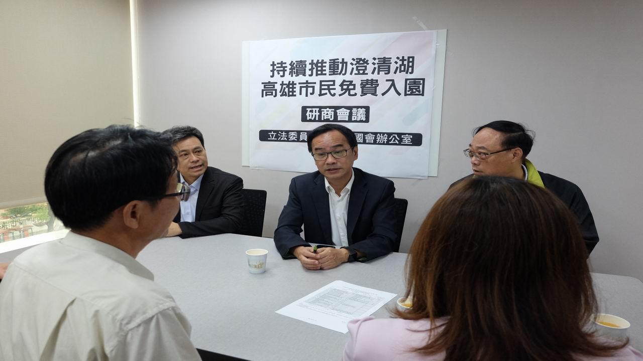 李昆澤、林岱樺協調 爭取澄清湖市民免費入園再延續