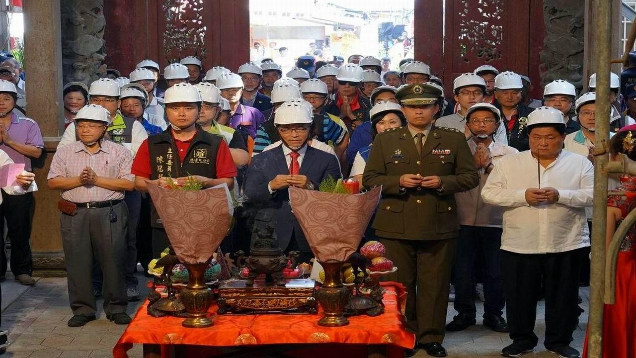 陞樑吉慶 古蹟旗後天后宮舉行修復工程典禮