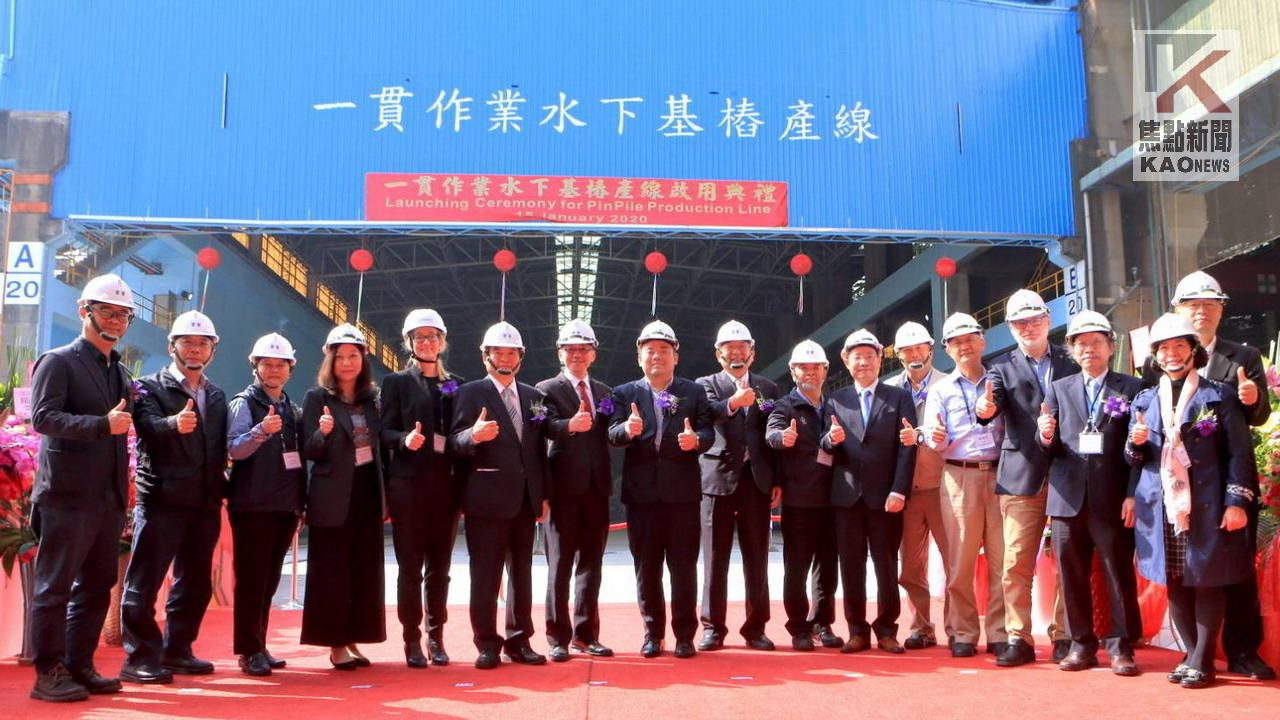 台船水下基樁產線啟用 暨與金屬中心簽署合作備忘錄